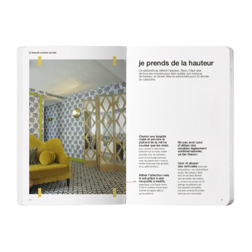 home - India Mahdavi
